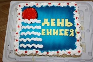 """торт """"День Енисея"""""""