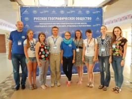 Состав делегации на Байкал