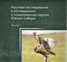 Sbornik-2018-218x300