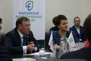 Doklad-Opyit-i-perspektivyi-vosstanovleniya-populyatsii-loshadi-Przhevalskogo-v-Rossii
