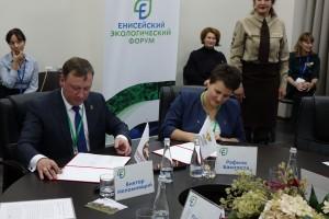 Podpisanie-Soglasheniya-o-nauchno-tehnicheskom-sotrudnichestve